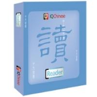 IQChinese Reader 2.0